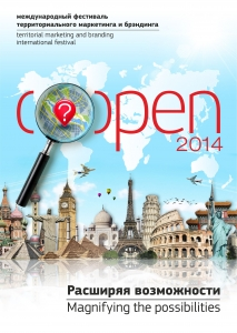 OPEN 2014: Magnifying the possibilities!